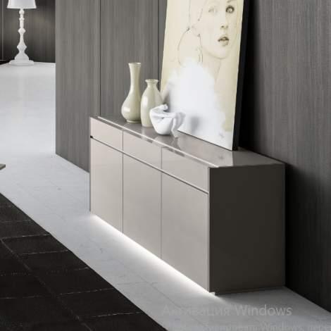 Mediale Sideboard 40A