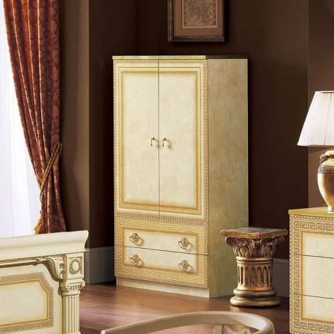 Aida 2 Door Wardrobe, Camelgroup Italy